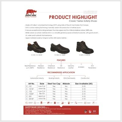 Product Highlight - Classic+ Series Safety Shoes 2017