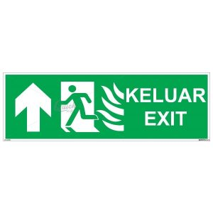 Exit Sign EES005