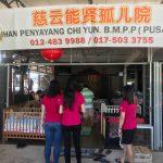 BM Orphanage Donation 2018 - 4